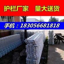清远护栏公司围栏厂-采购/图片/price图片