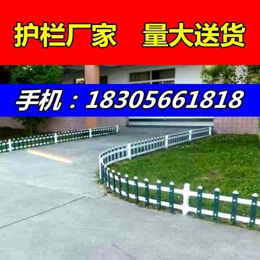 镇江扬中塑钢栅栏-方正护栏厂供货-调价资讯¥¥¥