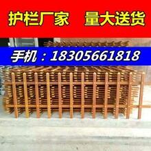 镇江扬中pvc塑钢护栏-厂家列表,联系方式-哪里有卖¥¥¥图片