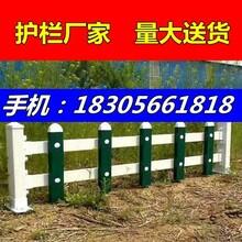 江门pvc护栏型材-厂家列表,联系方式图片