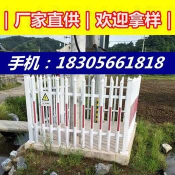 广安广安区变压器围栏-长期现货供应