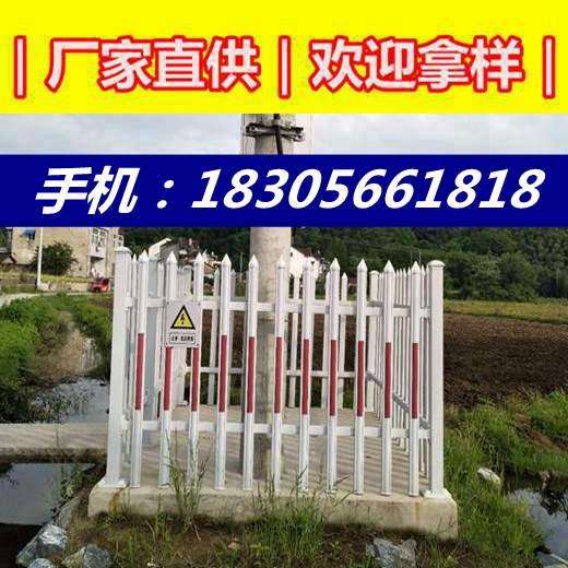 咸阳淳化县电力围栏-方正护栏厂供货