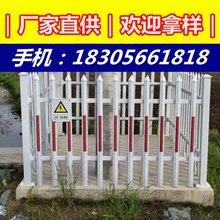 变压器栅栏供应商:济源变电站围栏图片