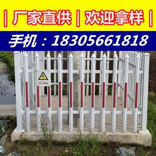 郑州塑钢电力护栏、变压器栅栏