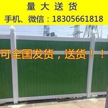 合肥包河区pvc施工围挡、联系方式,厂家列表图片