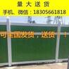 宜春万载县工程围挡、联系方式,厂家列表