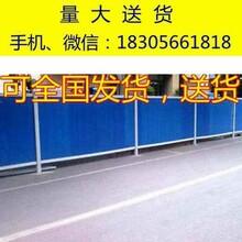 滁州天长pvc塑钢围挡、供应围挡围栏图片