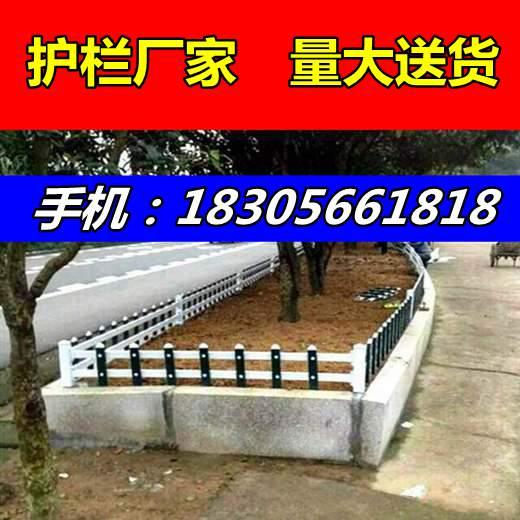 淮滨新里市政公园围栏、颜色可选,样式多