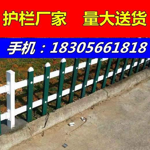 淮滨新里市政公园围栏、量大送货