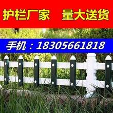 宿松汇口镇pvc花坛护栏、颜色可选,样式多图片