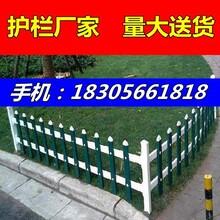 安徽宿松县pvc草坪护栏、pvc围挡供应图片