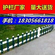 木纹色护栏/衢州市开化县pvc草坪护栏图片