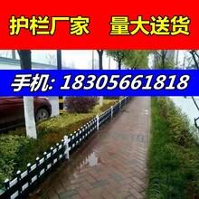 鹤壁市山城区木纹色护栏鹤壁市山城区50公分、40厘米,30厘米图片