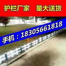郑州市惠济区木纹色护栏郑州市惠济区庭院花园栏杆图片