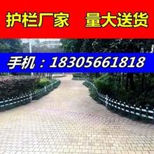 井冈山龙市镇变压器护栏_池州方正护栏厂图片