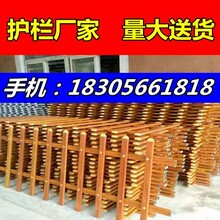 安装说明湖北省咸宁市护栏厂/围栏公司图片