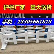 塑料建材:六安裕安区护栏,护栏,护栏图片