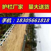 100米起批湖北省黄冈市护栏厂/围栏公司图片