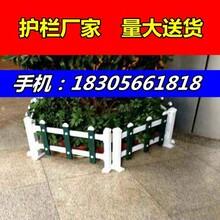 价格价格湖北省襄阳市围墙护栏图片