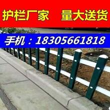 样式规格介绍湖南省长沙市围墙护栏图片