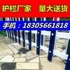 成都蒲江县pvc护栏_木纹色护栏,墨绿色护栏
