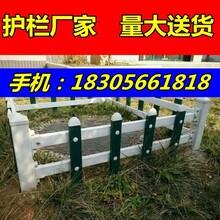 新农村使用量大湖南省郴州市围墙护栏图片