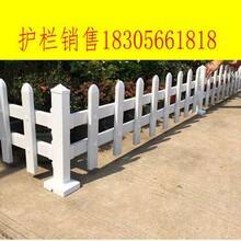 塑料建材:湖北省十堰市护栏厂/围栏公司图片