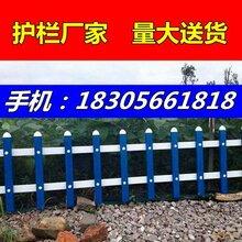 塑料建材:运城闻喜变压器护栏花式护栏,仿木护栏图片
