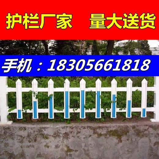 淮安市淮阴区护栏厂/围栏公司