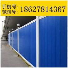 亳州工程围挡厂家直供,安装指导图片