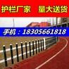 青田县pvc绿化护栏、现在买划算吗?PK石头水泥围栏