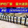 新昌县pvc塑钢护栏、大量采购优惠吗?PK临时施工围挡