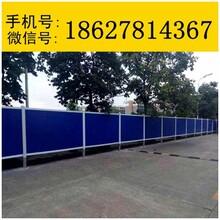 泉州永春县市政施工围挡天蓝色,浅绿色图片