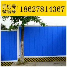 三明泰宁县pvc工程围挡价格表,联系方式图片