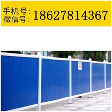扬州江都施工工程pvc围挡//-含运费嘛?送货吗?图片