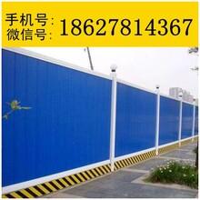海南三亚市工程围挡//样式规格图片图片