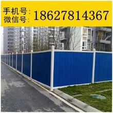 南京六合区施工工地围挡//寻找有性价比的厂家图片