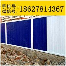pvc工程围挡-海南省海口市pvc工程围挡2米围挡图片
