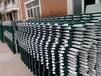 贵州铜仁市pvc绿化护栏天蓝色,浅绿色