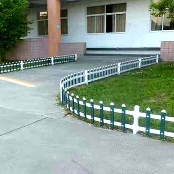 贵州贵阳市塑钢护栏一日一价