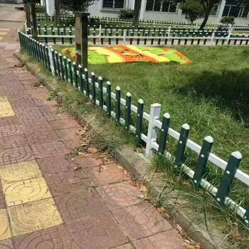 贵州黔西南pvc绿化护栏厂家直供,安装指导