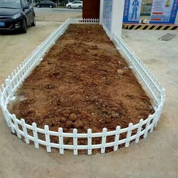 贵州贵阳市市政绿化围栏厂家列表