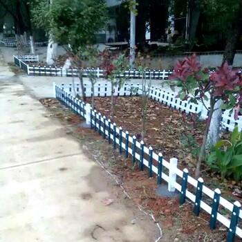 贵州铜仁市院墙围栏价格表,联系方式