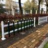 黄冈市武穴市pvc草坪护栏颜色可选,高度2米