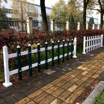 贵州黔西南草坪护栏报价、图片、安装视频