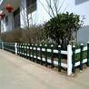 贵州铜仁市pvc草坪护栏样式及规格介绍