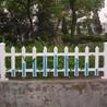 宜昌市当阳市塑钢护栏供货方式
