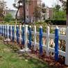 随州市曾都区草坪塑钢护栏厂家列表