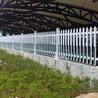 三沙市pvc塑鋼護欄聯系方式,廠家列表