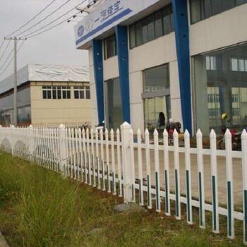 咸阳市市政绿化围栏价格表,联系方式